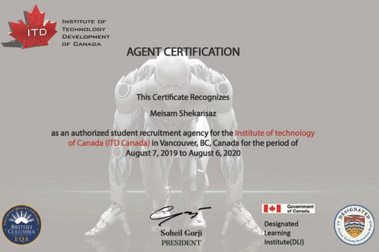 کالج ITD کانادا