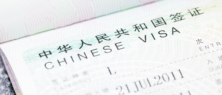 ویزای تحصیلی ویژه افراد مجرد