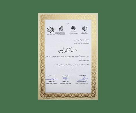 مجوزات و افتخارات پارسی کانادا