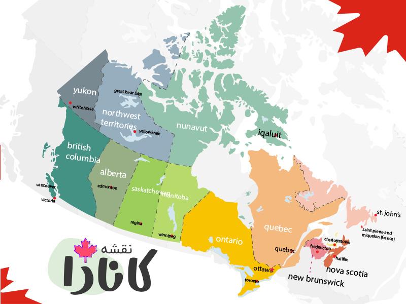 نقشه کانادا