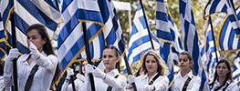 با اخذ پاسپورت یونان، زندگی را متفاوت تجربه کنید