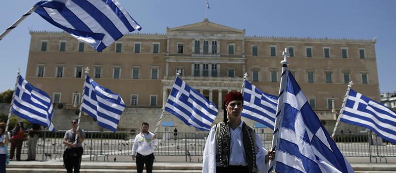 اخذ پاسپورت یونان