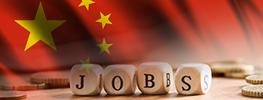 مهاجرت کاری به چین را در اولویت قرار دهید