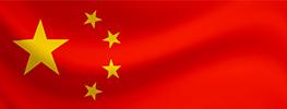 کشف میراث کهن با مهاجرت به چین