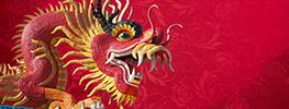 روش های مهاجرت به چین ، کشور اژدهای سرخ