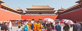 مهاجرت به چین سرزمین رنگها