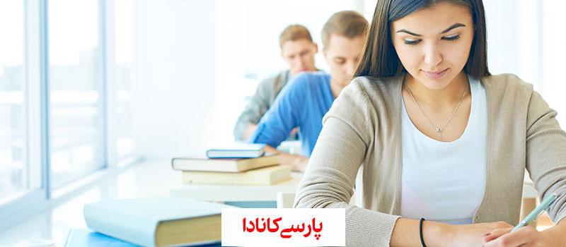 تحصیل همراه با تضمین کار در کانادا