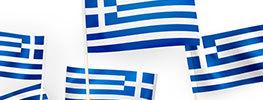 اخذ اقامت یونان، میراث دار امپراطوری بیزانس