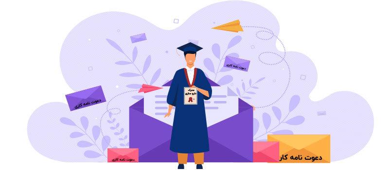 اهمیت آینده شغلی با تحصیل در رشته داروسازی کانادا