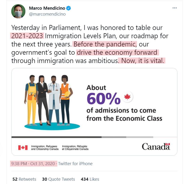 توییت وزیر اداره مهاجرت کانادا برای جذب مهاجران